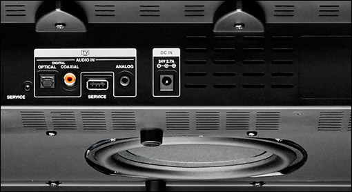 DGL_onkyo_ls-t30_rear_detail_(5329) copy.jpg