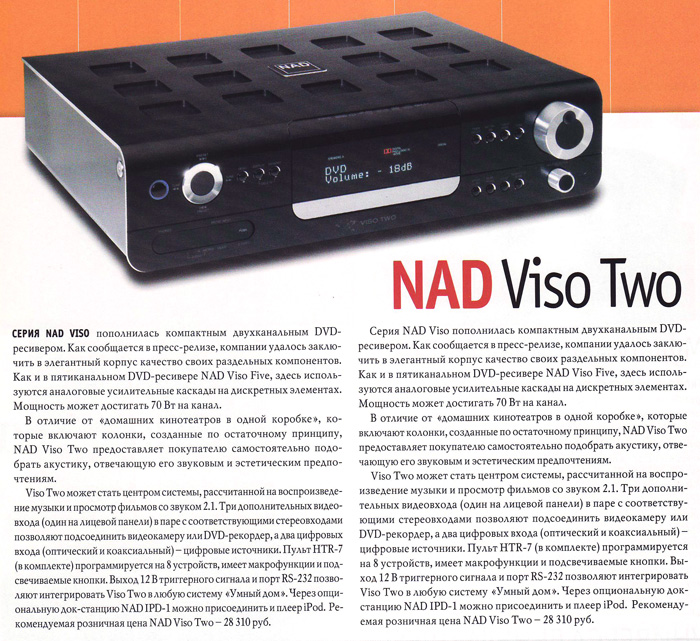 NAD VISO TWO