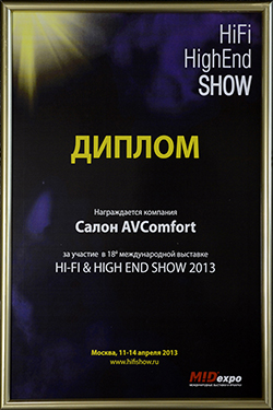 AVComfort: салон и интернет магазин Hi-Fi, High-End техники