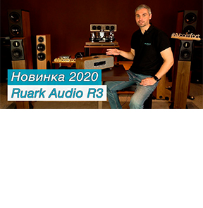 Новинка 2020. Ruark Audio R3
