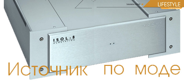 ISOL-8 SUB STATION VOGUE
